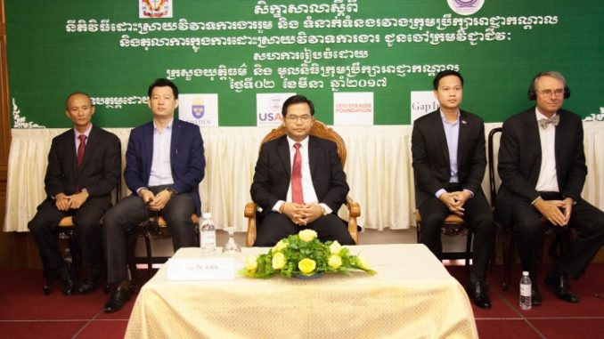Cambodian Sitting Judges Attend the Workshop on Collective